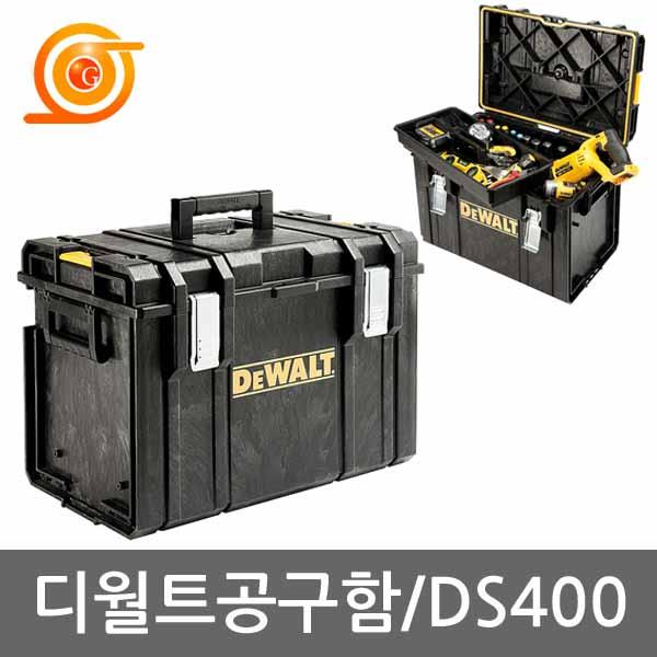 디월트 DS400 멀티툴캐비넷 1-70-323 디월트터프시스템 공구통 공구박스
