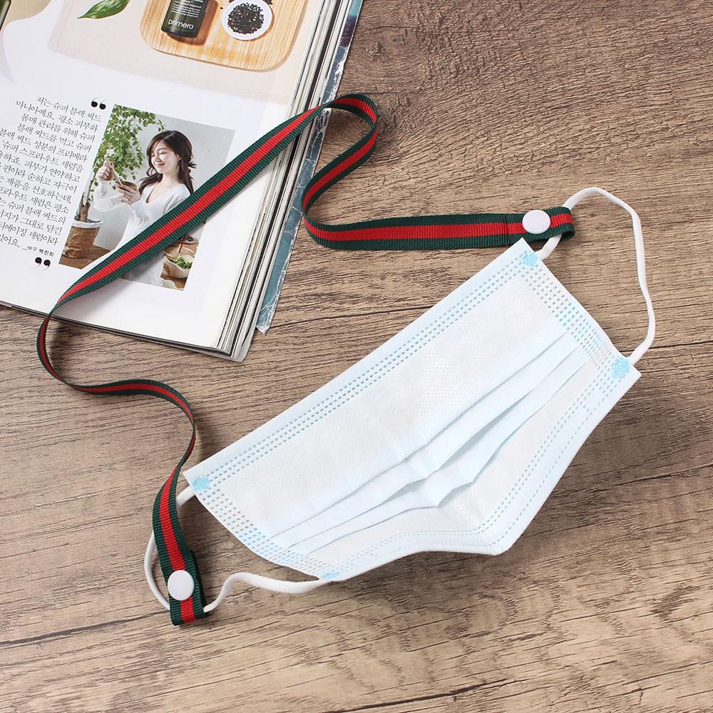 가벼운 똑딱이 마스크목걸이(레드그린) 마스크줄 트랩, 단일상품