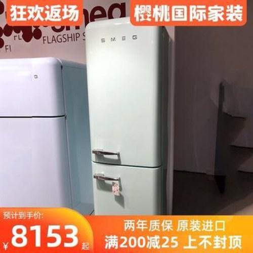 레트로냉장고 가정용 인테리어 북유럽 소형 미니 스매그스미스메그 빈티지 냉장고 FAB32, 08 FAB32 메탈릭 신상