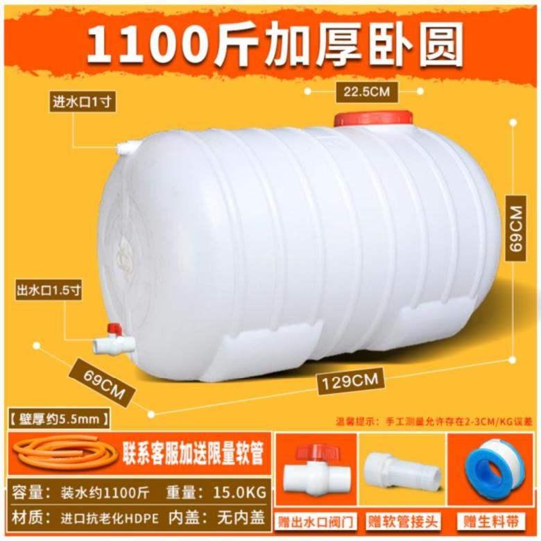 물통 플라스틱 스몰사이즈 수돗물 덮개포함 천장 가정용 샤워통 워터타워 1톤 드럼통 ., T15-두께 1100근 동그랗게 눕다 10년