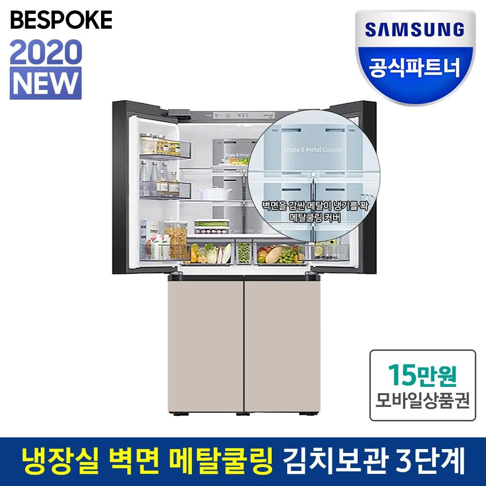 삼성전자 삼성 비스포크 냉장고 RF85T9131APBE 사틴베이지 (상품권15만원), RF85T9131AP 메탈