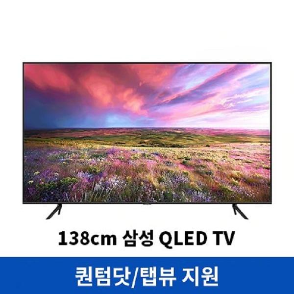 삼성전자 138cm QLED TV KQ55QT67AFXKR (벽걸이형), 기타, 단품