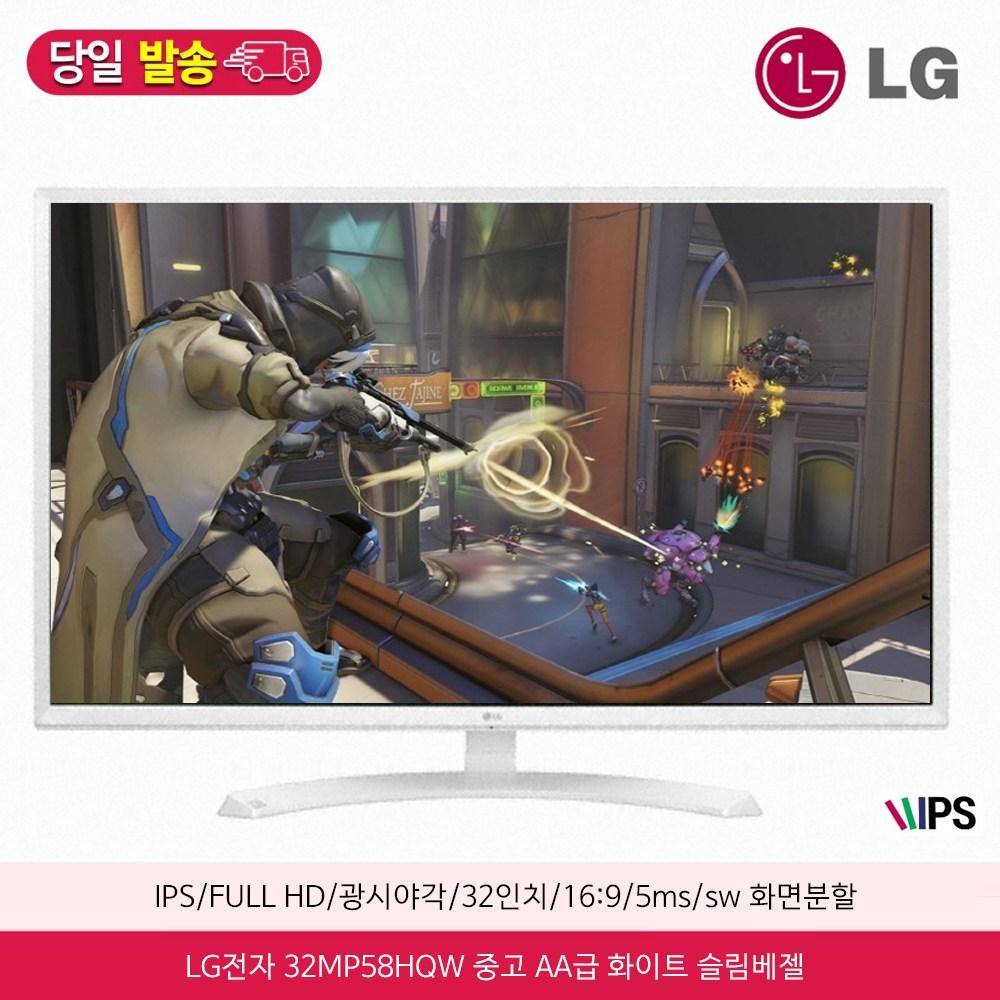LG전자 32MP58HQW/IPS/광시야각/FULL HD/게이밍/엘지 32인치 모니터/중고AA