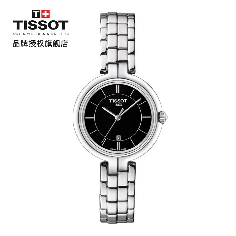 티 오 (TISSOT) 스위스 시계 플 라 멩 고 시리즈 스틸 밴드 석영 여사 시계