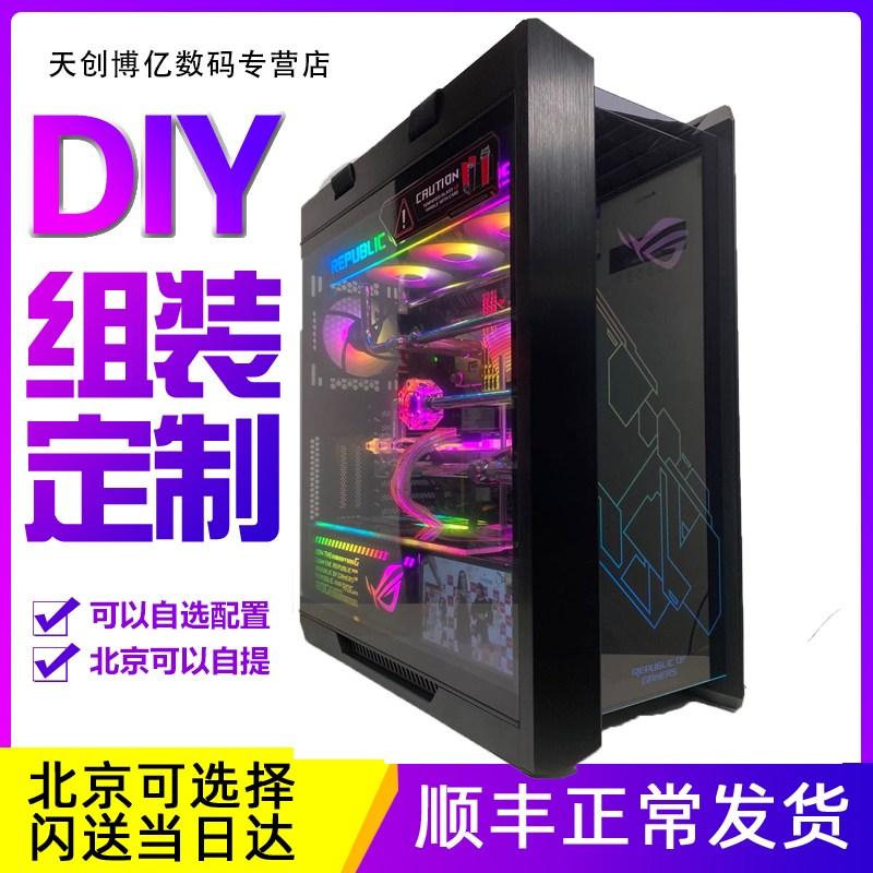 커스텀 수냉 로그 온가족통 AMD3900X/RTX3090 3080 그래픽카드 프리미엄 게, 01 설정 1, 01 패키지 1, 01 16GB