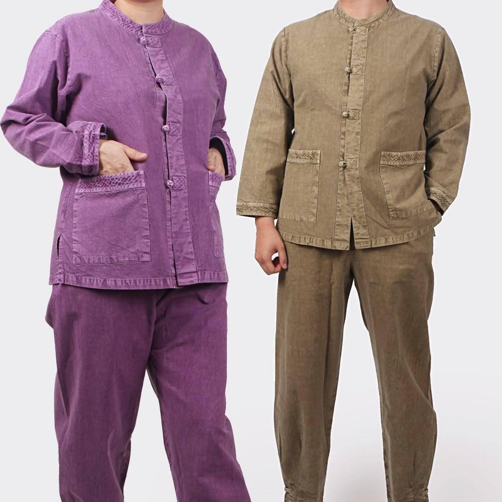 매듭우리옷 MC214_면20수 저고리+바지 한복 세트