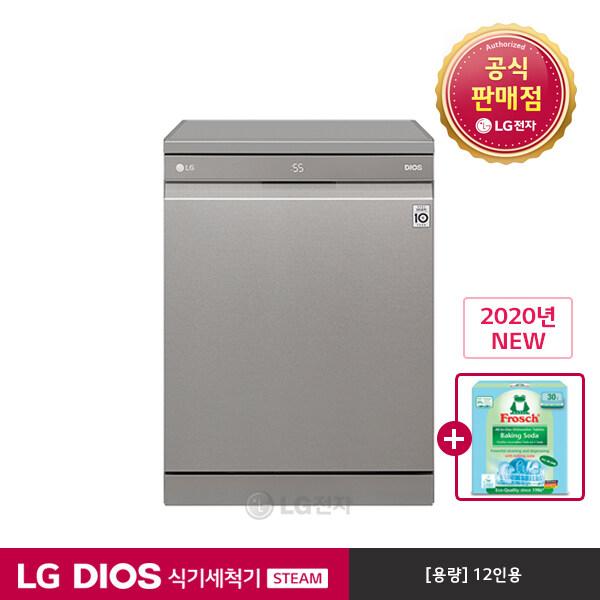 [신세계TV쇼핑][LG][공식판매점] DIOS STEAM 식기세척기 DFB22SA (12인용), 폐가전수거없음, 단일상품