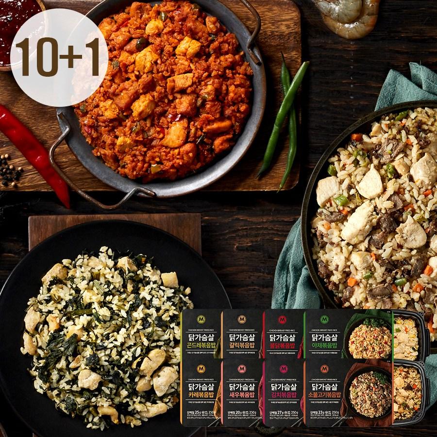 [10+1] 마이닭 닭가슴살 도시락 볶음밥 8종 골라담기, 04_곤드레 볶음밥도시락 10+1팩