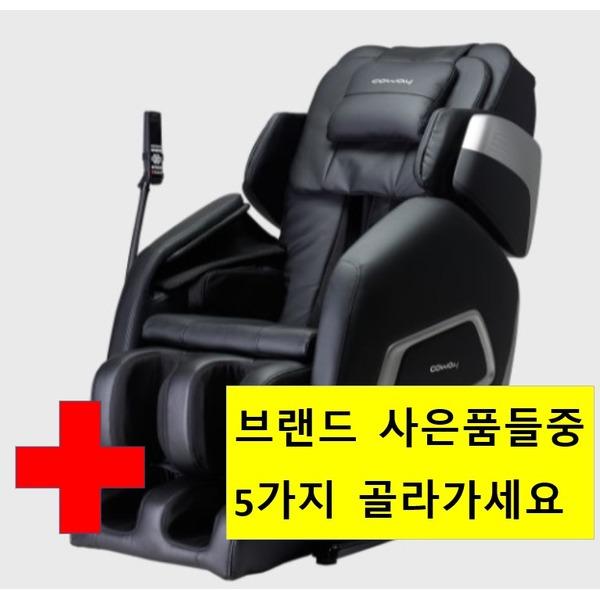 코웨이 coway 안마의자 MC-03 일반형 보급형 가성비 (POP 5557350044)