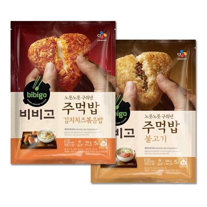 비비고 CJ 주먹밥 김치치즈500g&불고기 주먹밥500g