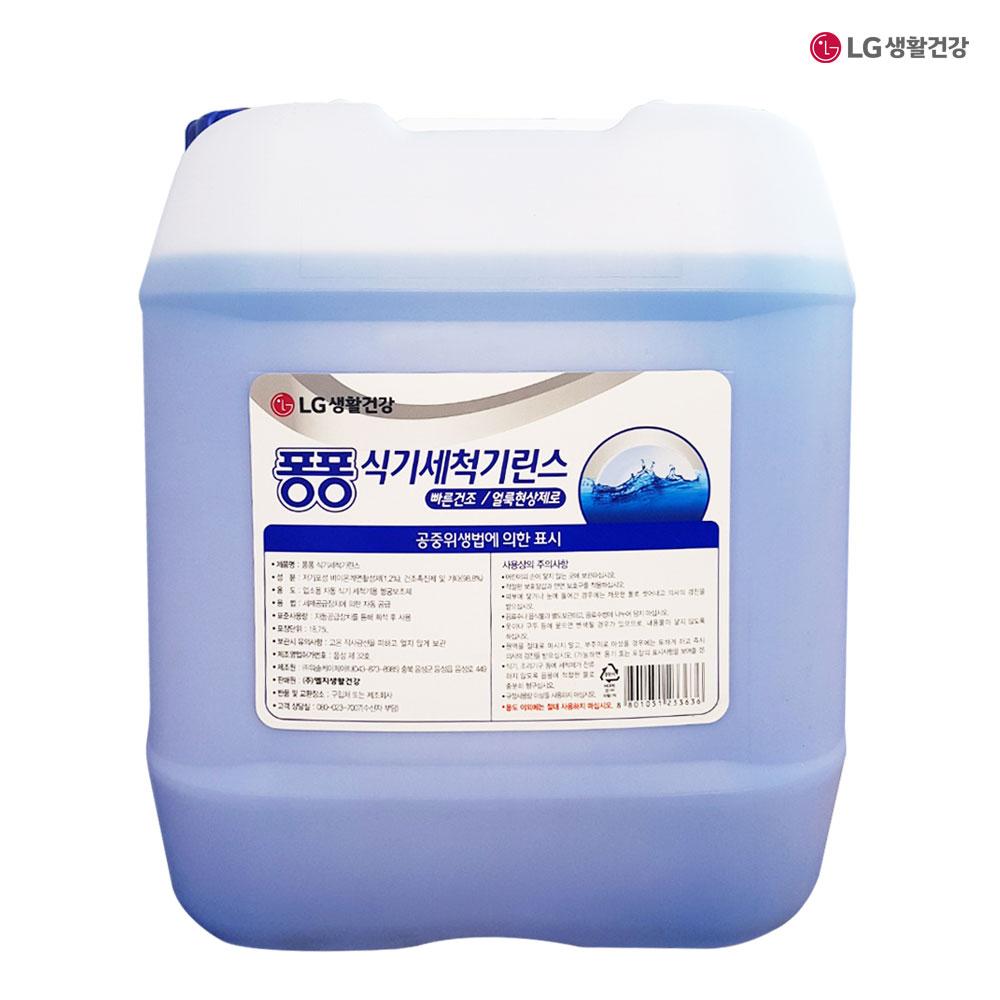 퐁퐁 대용량 식기세척기용 린스 18.75L, 1통