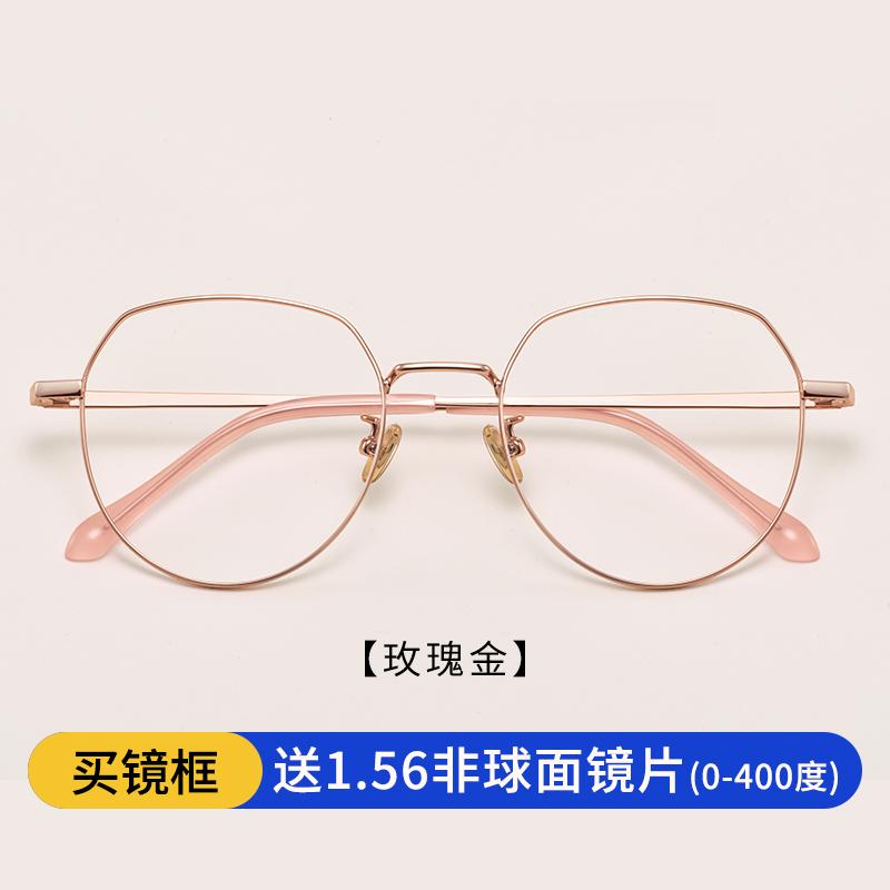 남자 여성 초경량 베타 티타늄 가벼운 유연한 안경테 세련된 깔끔한 패션 디자인