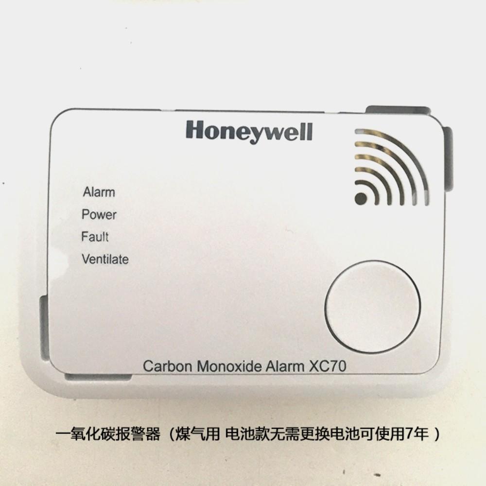 허니웰 하니웰 일산화탄소 가스 누출 경보기 가정용, XC70개