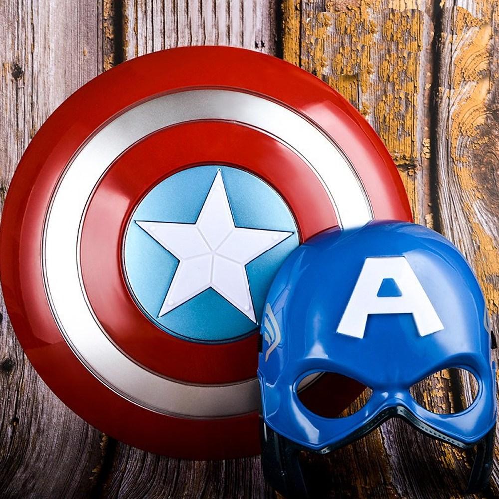 Dingle 마블 캡틴아메리카 방패 헬멧 set 장난감 완구 30cm, 방패X헬멧