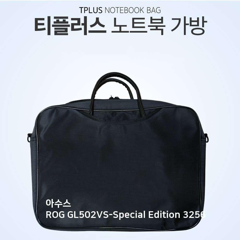 [2개묶음 할인]TPLUS 아수스 ROG GL502VS-Special Edition 3256 JWY-19324 노트북 가방 백팩 크로스, 단일상품