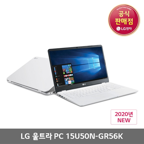 LG전자 울트라 PC 15U50N-GR56K 노트북 (CTO 가능), 8GB, / SSD:,256GB,256GB,512GB,256GB,256GB,256GB,256GB,128GB,256GB,256GB, 윈도우10 홈