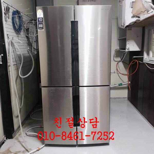 중고냉장고 중고양문형냉장고 중고양문형 냉장고 삼성 엘지