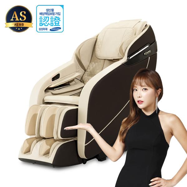 [브람스] 2020 신제품 홍진영 안마의자 프라임 S3300