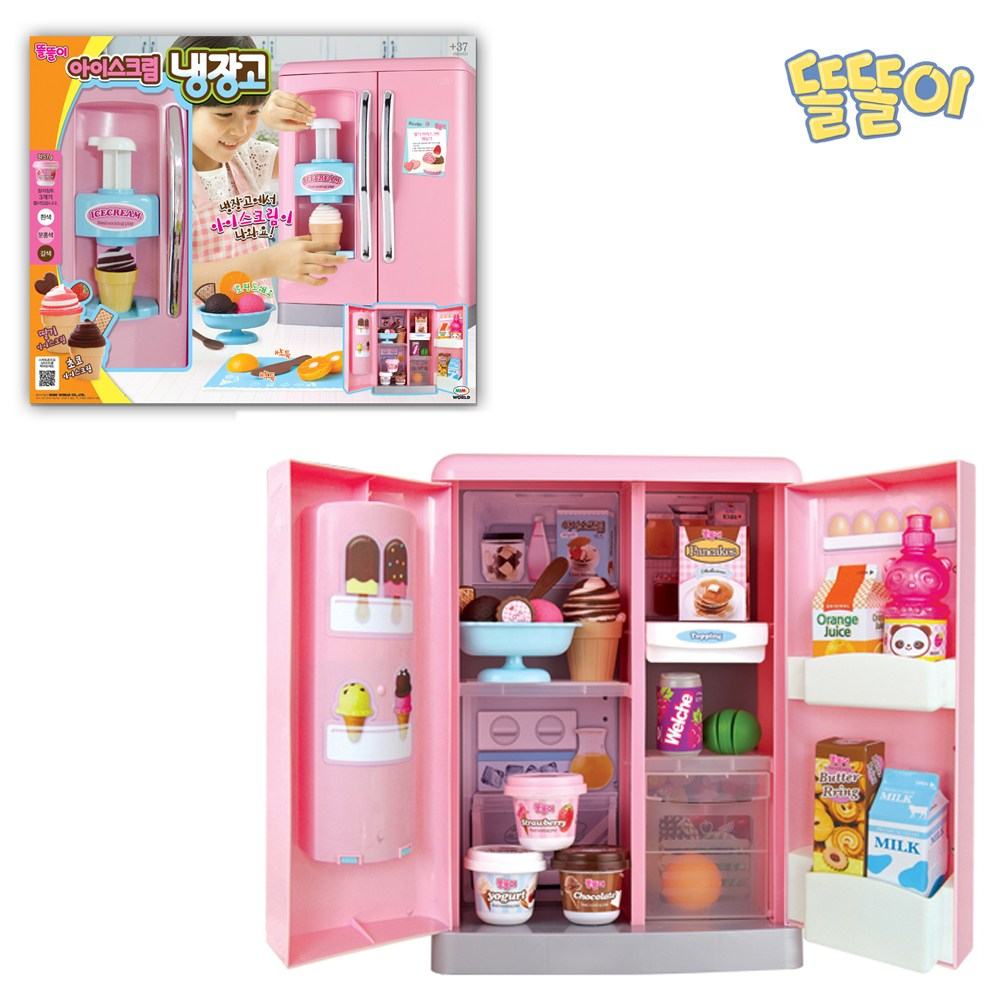 똘똘이 아이스크림 냉장고 놀이 연핑크 장난감 주방