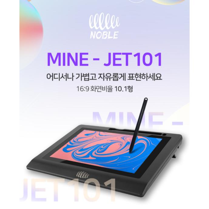 입문용 와콤 액정 타블릿 펜 그림용 그리기 포토샵 이지 드로잉, 1개