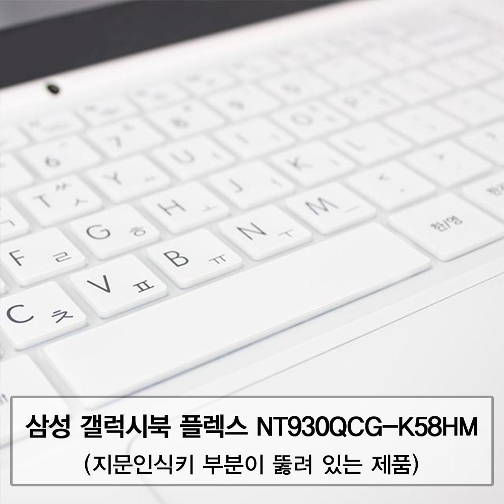 ksw35791 삼성 갤럭시북 플렉스 NT930QCG-K58HM md732 말싸미키스킨(A타입), 1, 초코
