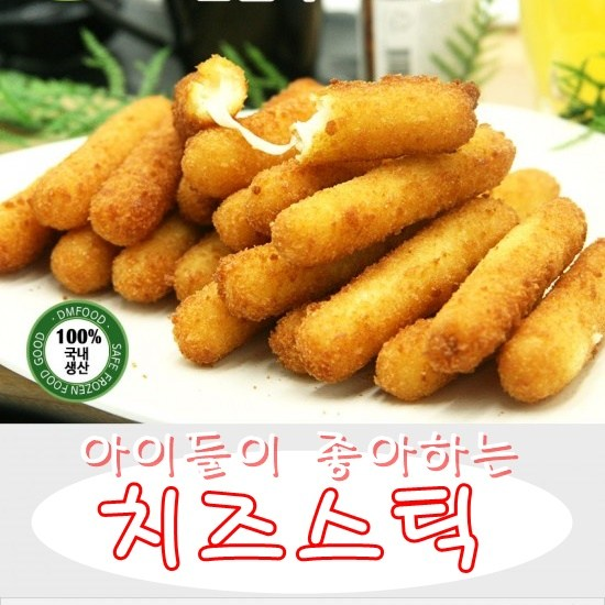 중문푸드 국내생산 스트링치즈 함유 아이들이 좋아하는 치즈스틱 1kg 40개(1봉) 간편한 아이간식 술안주 자취음식 치즈요리, 1개