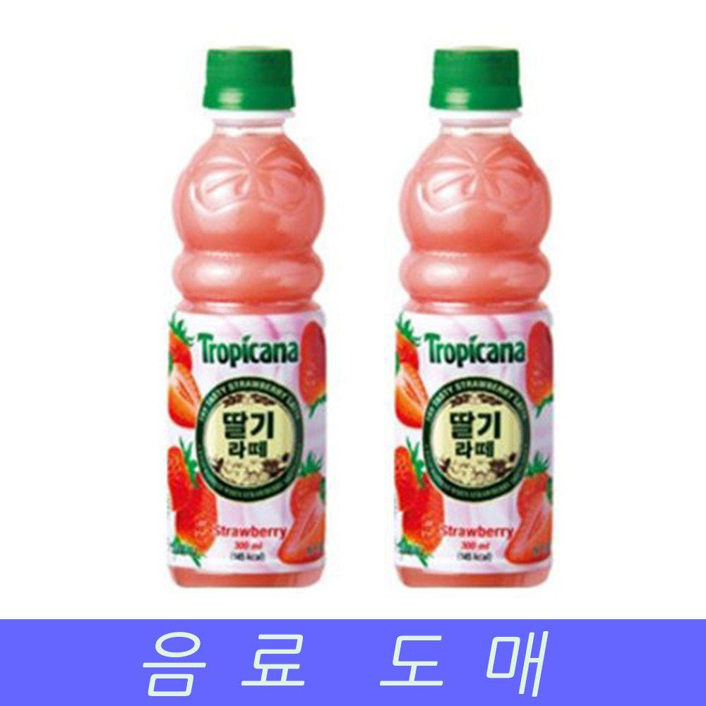 음료수 도매 트로피카나 딸기 라떼 300mlX20EA, 태금상사 1