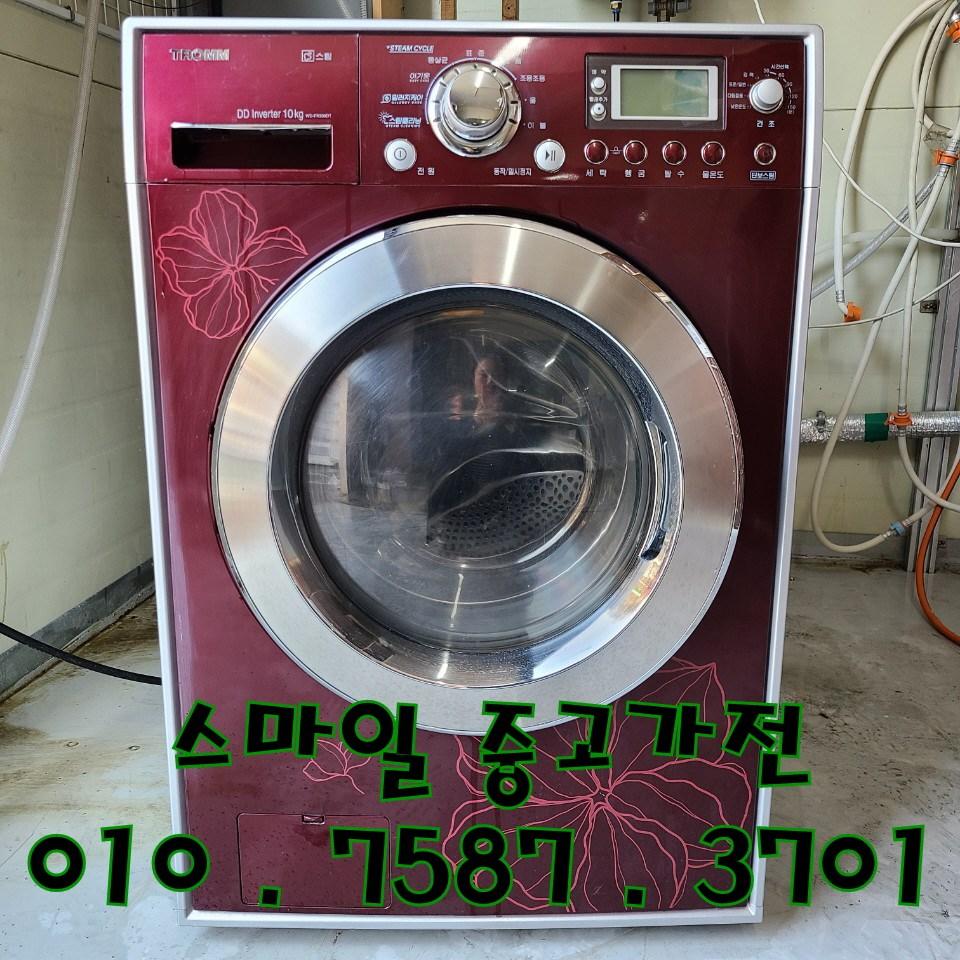 중고세탁기 중고드럼세탁기 중고LG세탁건조기 중고LG트롬드럼세탁건조기 세탁10kg 건조6kg 와인컬러