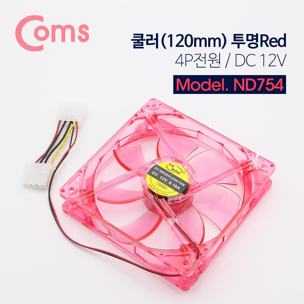 Coms 투명 Red 120mm 쿨러, 모델명/품번본상품선택
