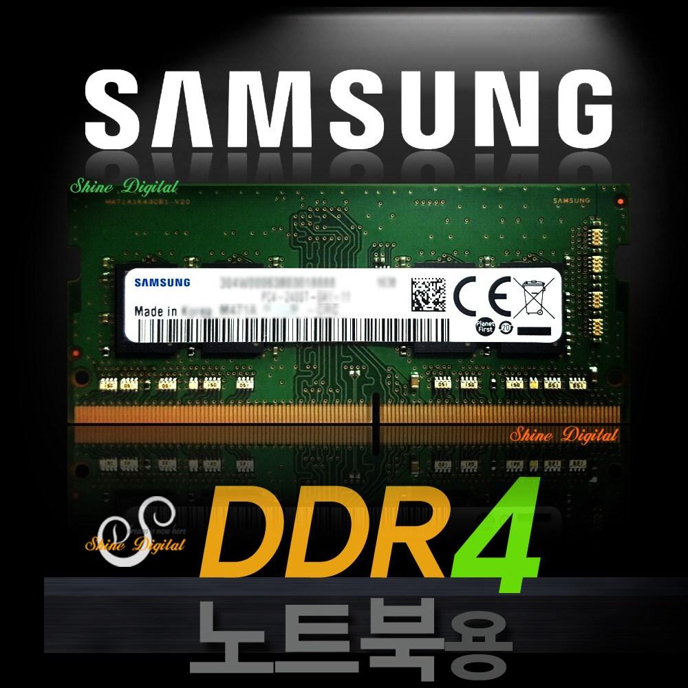 삼성 DDR4 16GB PC4-3200AA/25600/노트북메모리/램16G