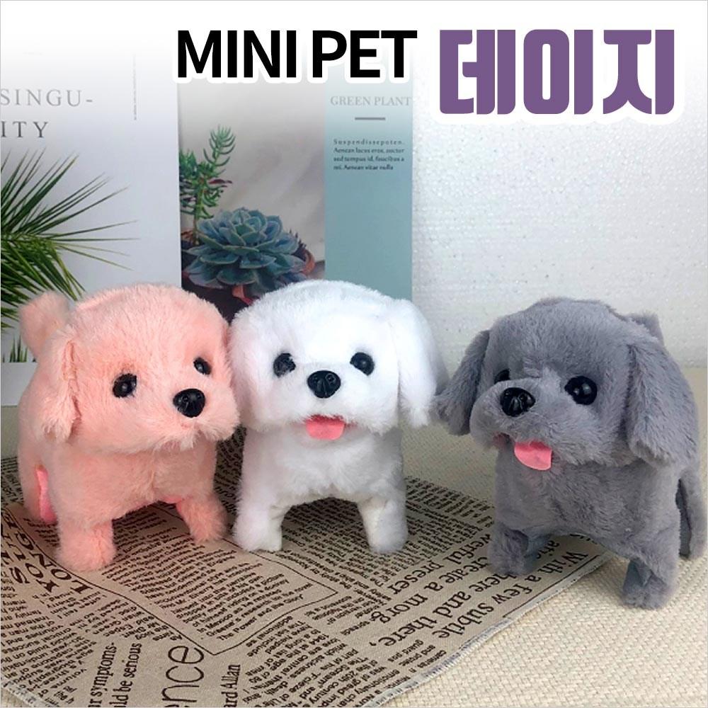 달리는 강아지 모음 움직이는 강아지 인형 동물 피규어 로봇, 미니펫01_데이지