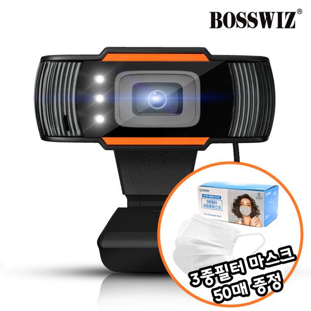 보스위즈 인기 화상카메라 어학용 PC캠 웹캠 웹켐 화상캠 화상켐 인터넷방송 BOS-C100