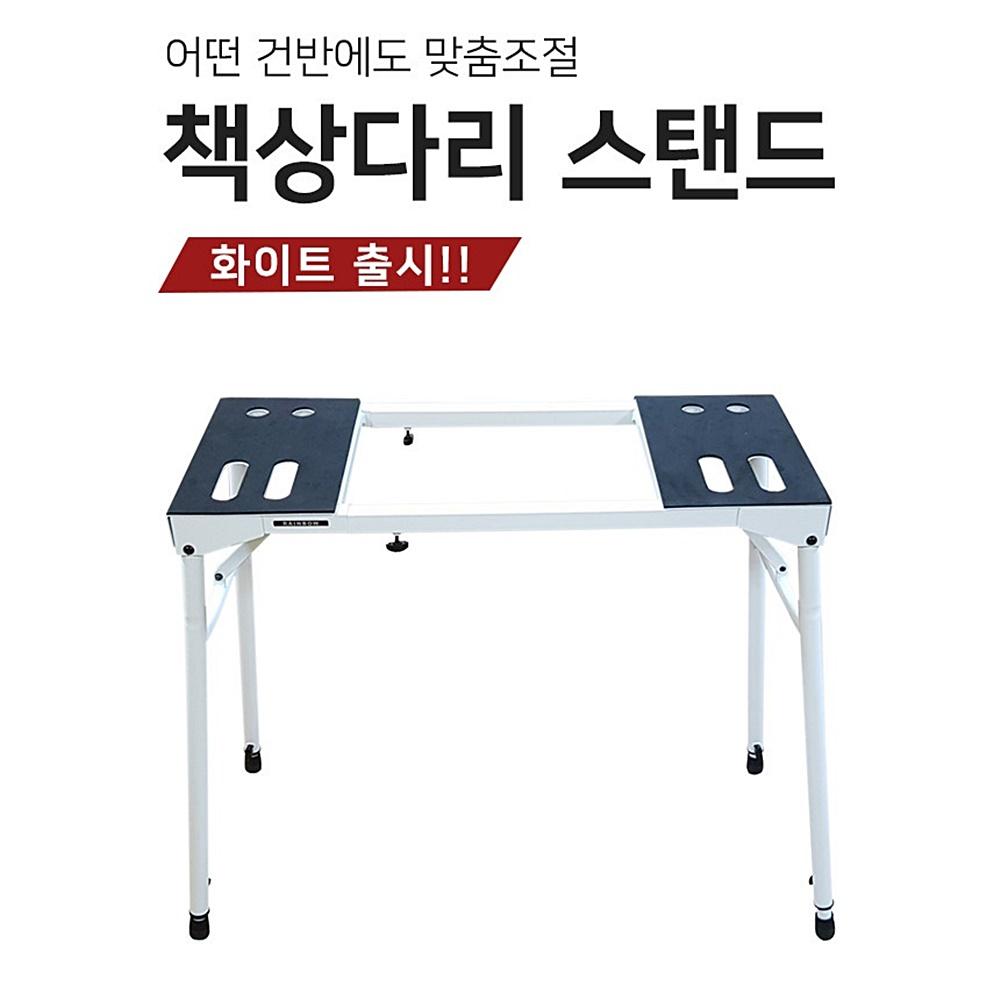 책상다리스탠드 거미다리접이형 키보드건반 전자피아노신디사이저 버스커, 블랙