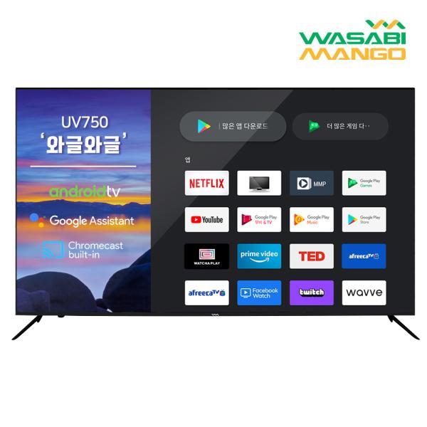 와사비망고 WM UV750 UHD 스마트TV AI 와글와글 스탠드 기사설치, 없음 (POP 5568025423)