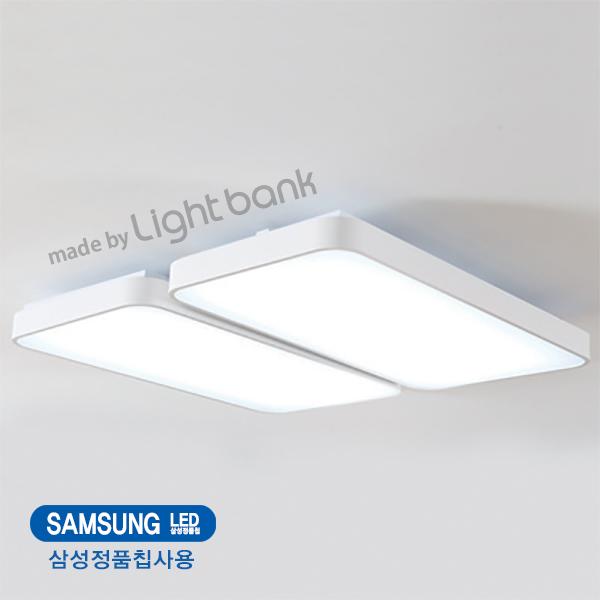 라이팅에버 삼성칩 밀레 거실등 LED120W (SP22)LR 국산KC인증 천장등/실링라이트