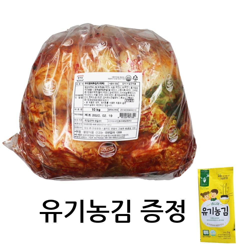 종가집 포기김치 10kg 종갓집 태백, 1개
