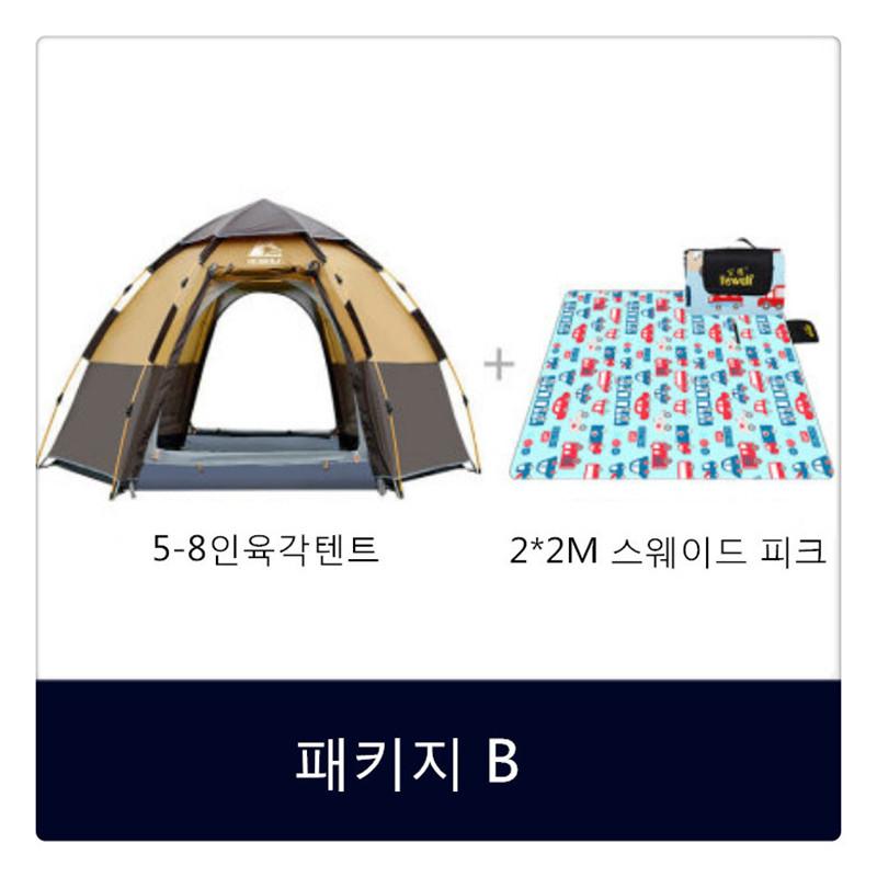 자외선차단 텐트 두꺼운 비막이 캠핑 2인 3-4인LH0305, 7