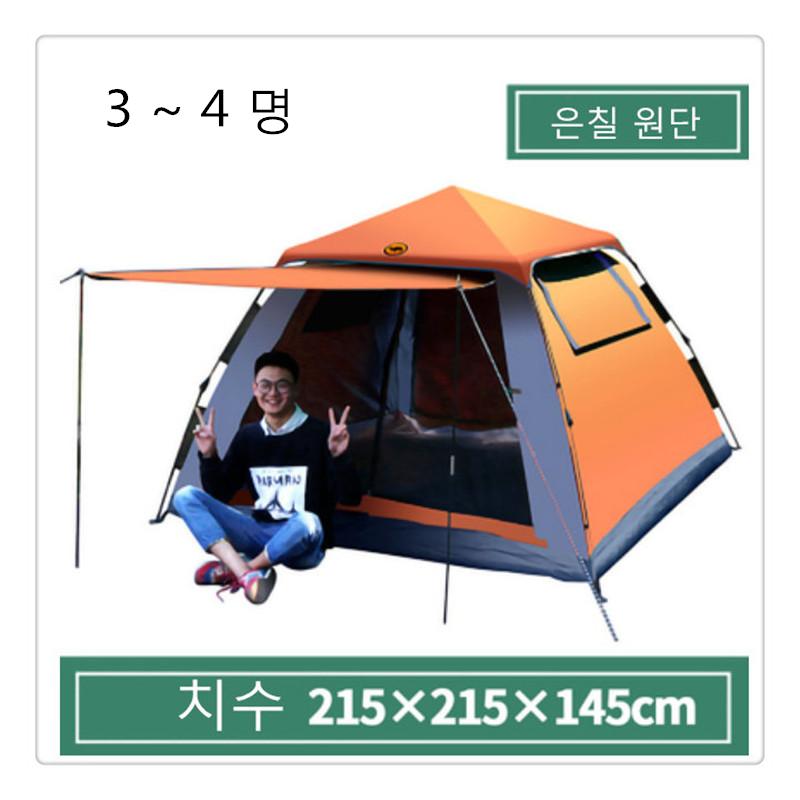전자동 텐트 자외선차단 야외캠핑 과 두꺼운 비방지 야외활동LH0105, 4