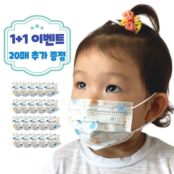 구인하인 초소형 유아 아기 마스크 1-5세(12.5X7.5cm) 20매입 일회용 캐릭터 KC인증, 1팩, 20개입