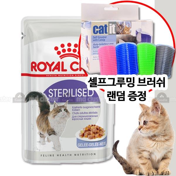 로얄캐닌 스테럴라이즈드 젤리 파우치 고양이 습식사료, 85g, 4박스