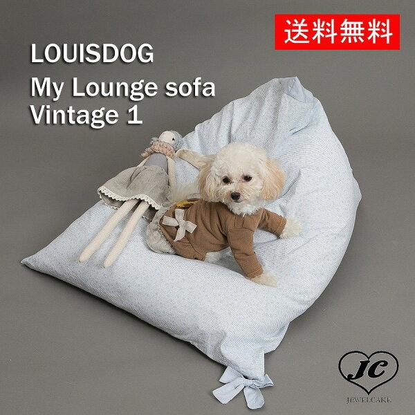 louis dog (루이스 개) my longe소파 vintage floww ral 소형 견 이 태 리 리본 빈 티 지 플 라 워 휴게실 소파, 상세설명참조 상품 문의는 상품 문의란에 적어주세요