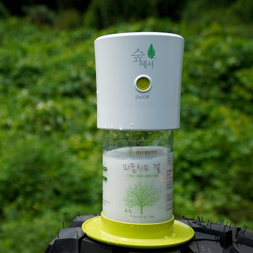 (KF94마스크 증정)숲에서 피톤치드 차량용 휴대용 산림욕기 S1500 차량용