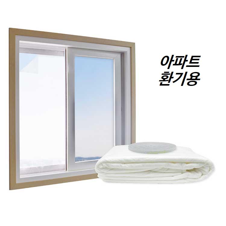 아파트환기용 필터테크 정전기 부직포필터 (25g 65g), 25g [1.4Mx5M] 반투명