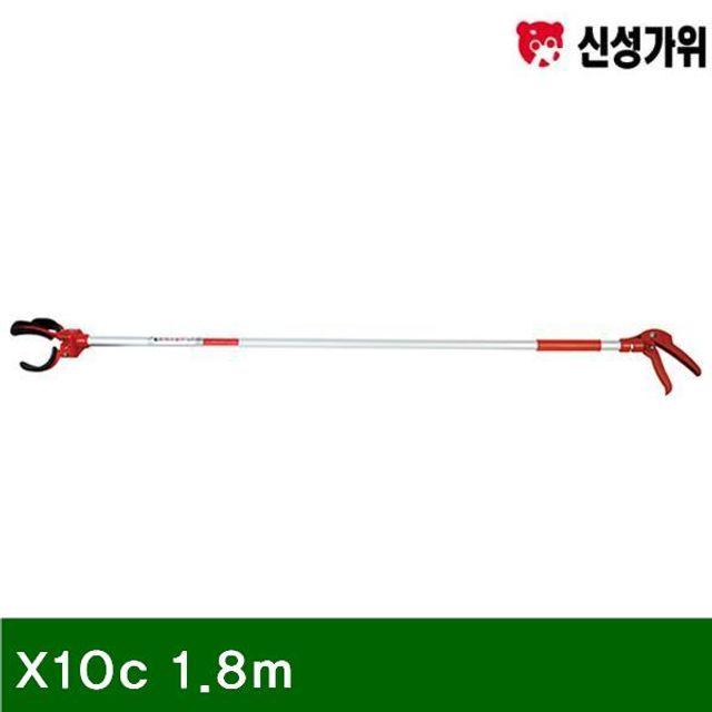 ksw90467 열매따기 X10c 1.8m 750g ns422 (1EA)
