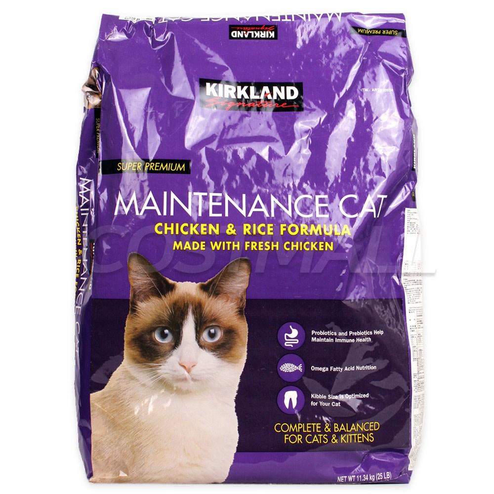 커클랜드 슈퍼프리미엄 고양이사료 11.3kg 코스트코