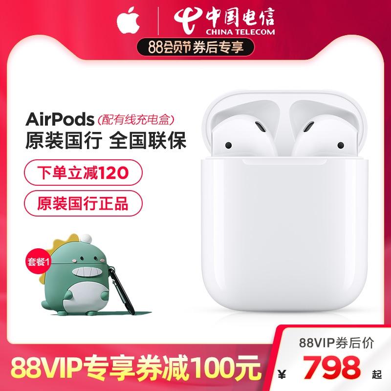 블루투스이어폰 기존 AppleApple AirPods 2세대 True Wireless Bluetooth 이어폰 인이어 헤드폰 iPhone Pro, 하얀, 공식 표준-19-5826849588