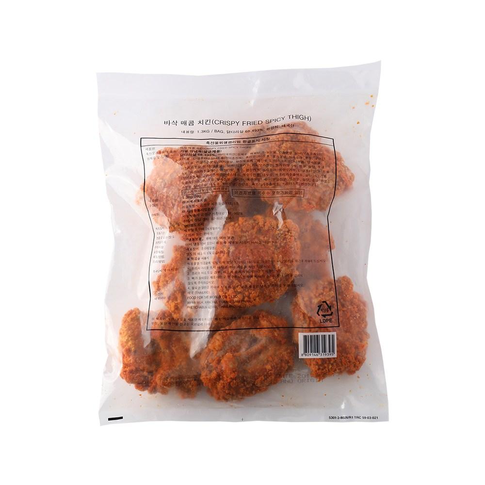 사세 바삭매콤치킨(일반) 1.3kg, 1개