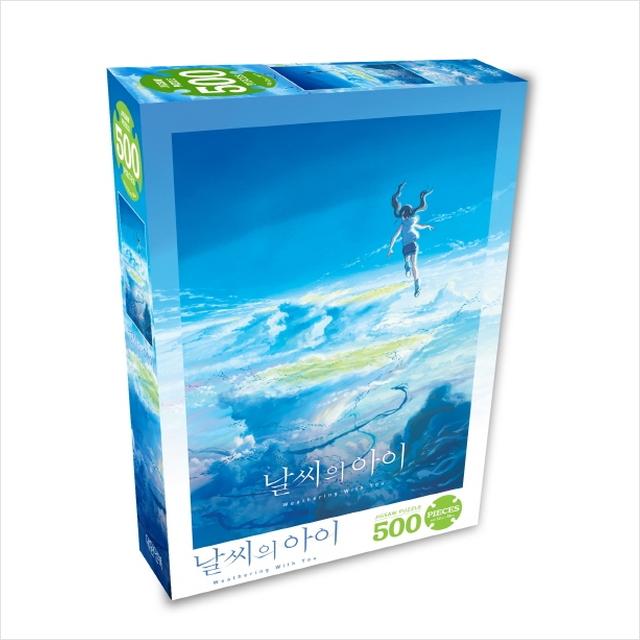 날씨의 아이 500PCS 직소퍼즐 날씨의 아이 + 미니수첩 제공