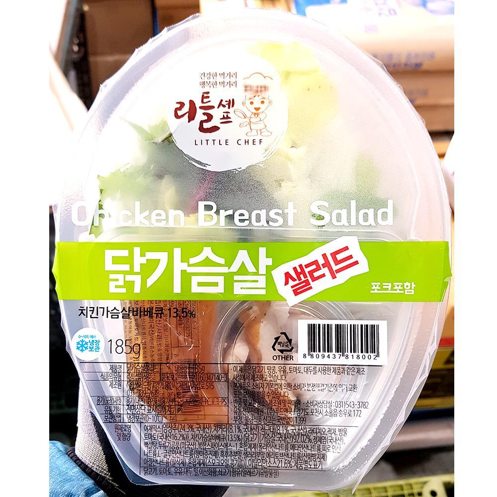 즉석 닭가슴살 샐러드 소스포함 185g x4개 간편식, 1