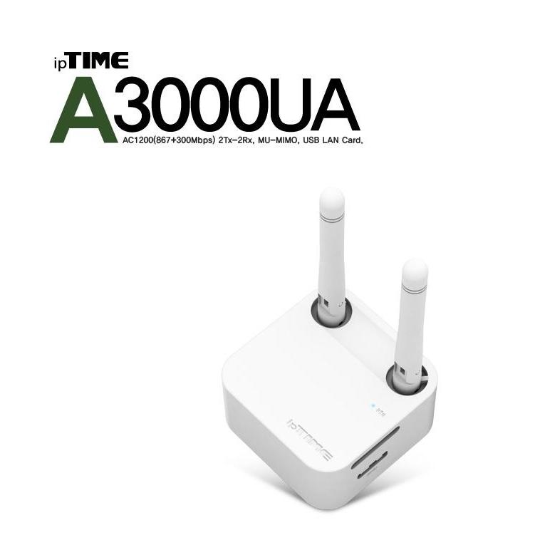 IPTIME A3000UA USB 3.0 무선랜카드 [당일발송] 데스크탑용